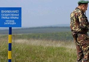 Liberation: Украина и Россия - размытая граница