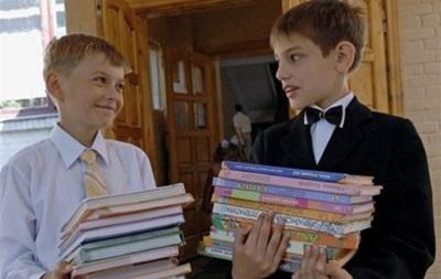 Учеников будут бесплатно обеспечивать учебниками