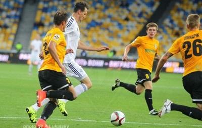 Футбольный сезон в Украине возобновится 1 марта
