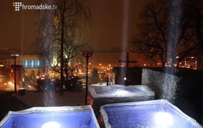 В Киеве запустили  лучи достоинства
