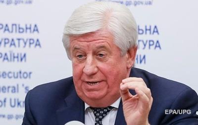 Порошенко просит Верховную Раду уволить Шокина