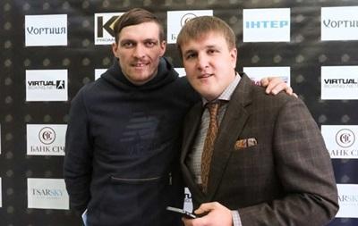 Красюк рассказал, почему чемпионский бой Усика может быть отложен