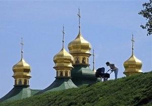 В Киеве планируют реконструировать более 20-ти парков и скверов