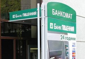 В Одесской области неизвестные украли из банкомата почти полмиллиона гривен