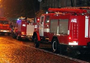 В центре Киева горела свалка