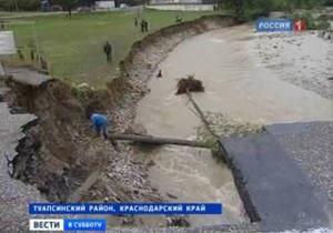 На Кубани, где в результате наводнения погибли 14 человек, объявлено штормовое предупреждение