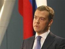Медведев считает, что миру нужна новая система безопасности