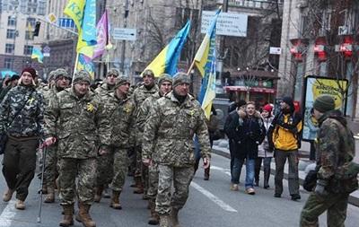 В Киеве прошел марш в память годовщины Дебальцево