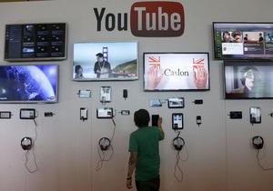 Канал МИД РФ на YouTube был заблокирован из-за  нарушений авторских прав