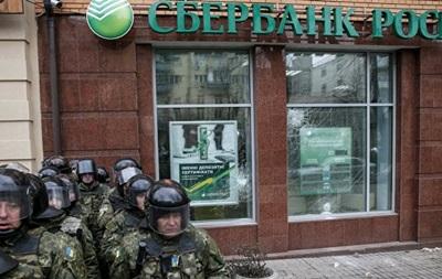 Сбербанк усиливает меры безопасности в Украине
