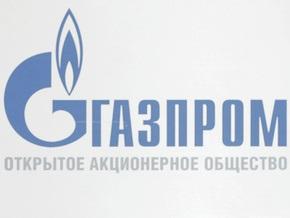 Газпром ожидает существенного подорожания украинского транзита