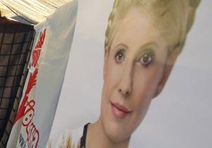 Пенитенциарная служба: Тимошенко не будут доставлять на заседание суда 25 июня