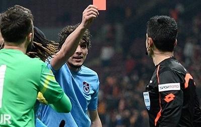 Трабзонспор вирішив заробити на скандальному вчинку свого футболіста