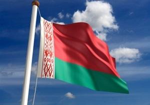 Беларусь ратифицировала кодекс Таможенного союза