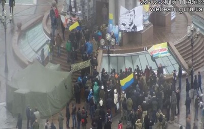 Майдан-3 ініційований владою - Клименко