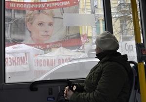 Батьківщина призывает украинцев не признавать судей и присоединиться к акции неповиновения Тимошенко