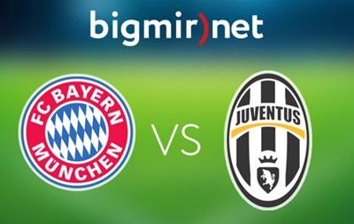 Бавария - Ювентус 4:2 Онлайн трансляция матча Лиги чемпионов (овертайм)