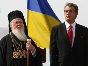 Ющенко попросил Папу Римского и Вселенского патриарха помолиться за жертв Голодомора