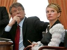 Тимошенко: Ющенко хочет урезать полномочия правительства