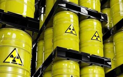 В Харькове подделка документов могла привести к ядерному выбросу