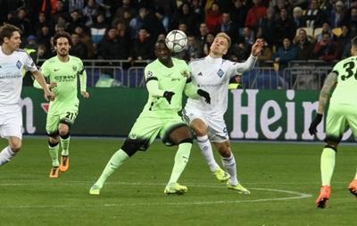 Эксперт: Динамо смотрелось неплохо, но Сити – на голову сильнее