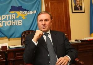 Ефремов о вхождении Сильной Украины в ПР: Это урок оппозиционным партиям