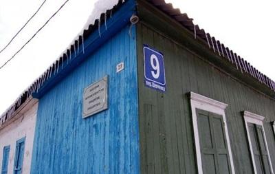 Минкультуры РФ: Шевченко никогда не жил в снесенном доме