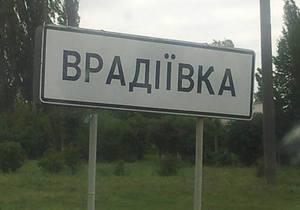 Reuters: Жители поселка в Украине штурмовали милицию, требуя расследования