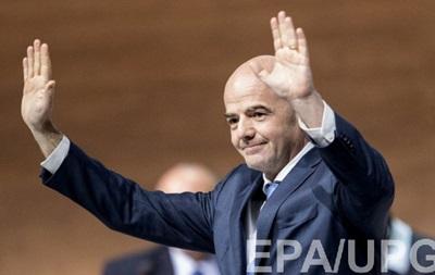 Инфантино - новый президент FIFA