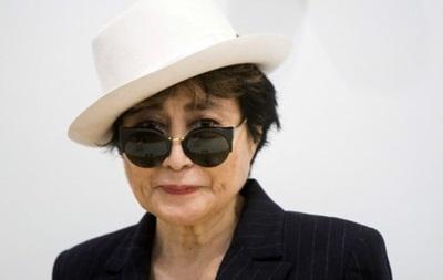 Вдову Джона Леннона госпитализировали