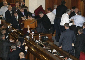 Драка в парламенте: Арьева вызвали в прокуратуру