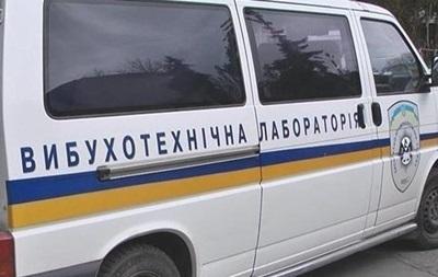 Возле СБУ во Львове нашли самодельную бомбу