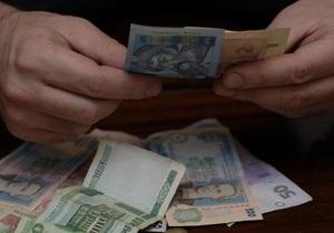 Ъ: Украина намерена создать финансовую полицию