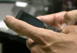 Внедрение услуги переноса мобильных номеров в Украине может быть отсрочено - Ъ