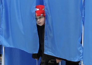 Фотогалерея: Дошли до ручки. Украинцы выбирают новую Верховную Раду
