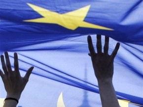 Опрос: около половины чехов готовы принять Украину в ЕС