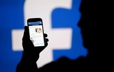 Суд ФРГ оштрафовал Facebook за нарушение прав пользователей