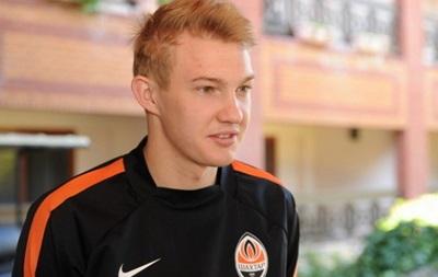 Полузащитник Шахтера рассказал о дебюте за основную команду
