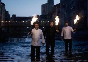 Лучшие рестораны - Новости Испании: Лучший в мире ресторан привлекает новую волну туристов в Испанию