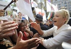 Сегодня сторонники Тимошенко ждут решения Апелляционного суда о ее освобождении