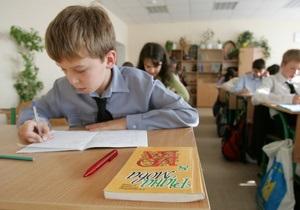 Медики советуют не допускать к занятиям детей с простудными заболеваниями