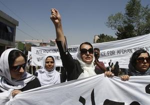 Афганские женщины вышли на демонстрацию против казни за прелюбодеяние