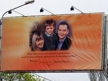 Донецк встречает Ющенко оранжевыми билбордами