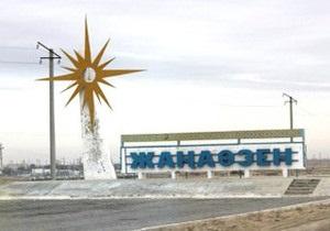 В Казахстане произошли столкновения уволенных нефтяников с полицией