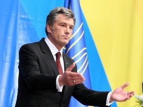Ющенко собрался в Турцию