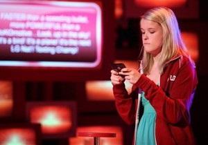 Исследование: Владельцы мобильных телефонов каждую секунду отправляют 200 тысяч SMS
