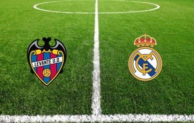 Леванте - Реал Мадрид 1:3 Онлайн трансляция матча чемпионата Испании