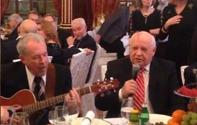 Горбачев спел украинскую песню