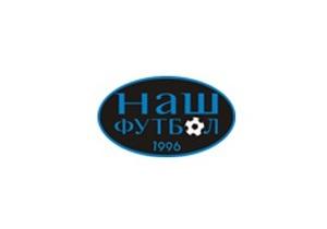 На Первом национальном прекратила выход одна из старейших программ о футболе