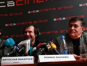 В Киеве представили клип Океана Эльзы на саундтрек к Райским Птицам Балаяна